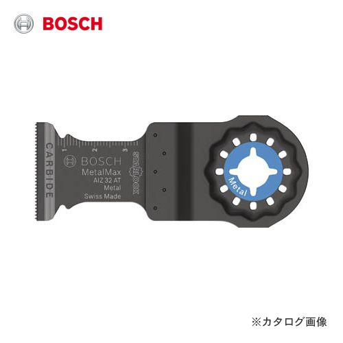 ボッシュ BOSCH AIZ32ATN/5 カットソーブレード スターロック (5個入)