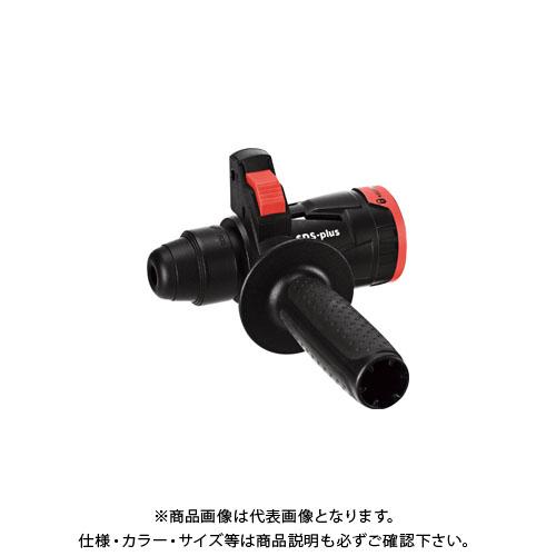 ボッシュ BOSCH GHAFC2 SDS-plusハンマーアダプター