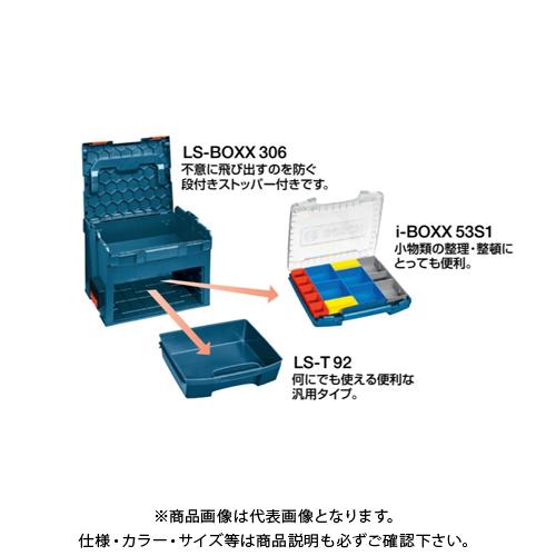 ボッシュ BOSCH お得な全3商品のセット組商品 LS-BOXX306J