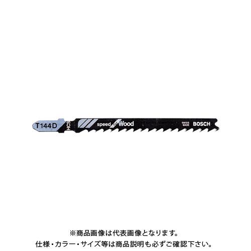 ボッシュ BOSCH T-144D/100 ジグソーブレード (100ホン)