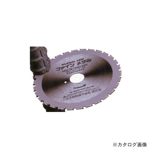 モトユキ チップソー (鉄筋用)[5枚入] FD38-135S
