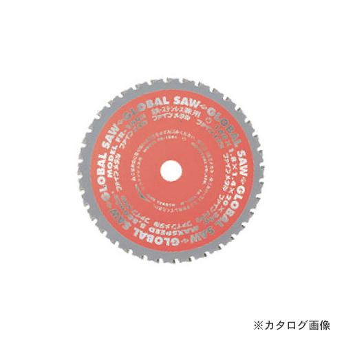 モトユキ 鉄・ステンレス兼用 チップソー FR-355S