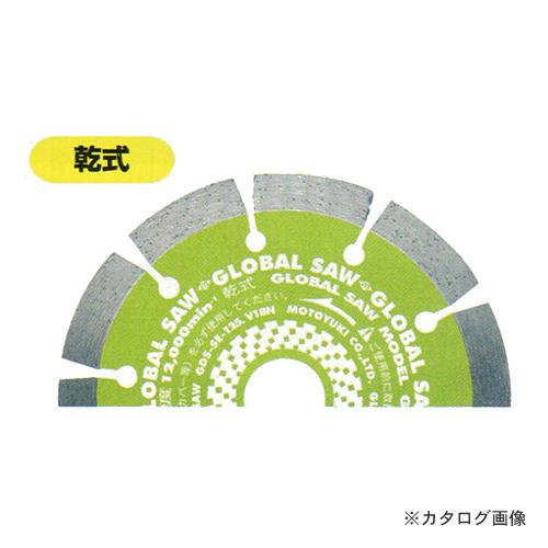 モトユキ ダイヤモンドカッター (コンクリート用) GDS-SE-200