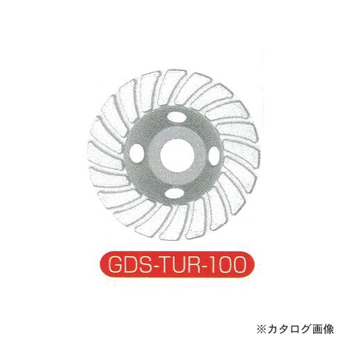 モトユキ ダイヤモンドカッター (表面研削用) GDS-TUR-100