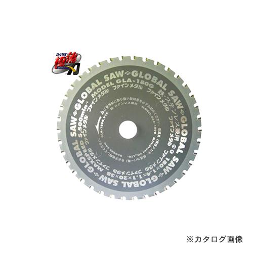 モトユキ チップソー (鉄・ステンレス兼用) GLA-415K