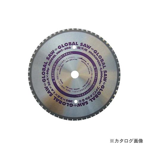 モトユキ グローバルソー 軽天用 HKT-305