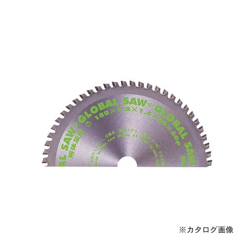 モトユキ チップソー (ステンレス解体用) KT-180-60