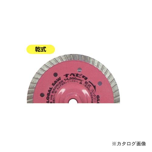 モトユキ ダイヤモンドカッター (コンクリート用) NP-105