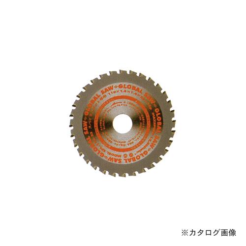モトユキ チップソー (スパイラルダクト用)[5枚入] SPL-110-32