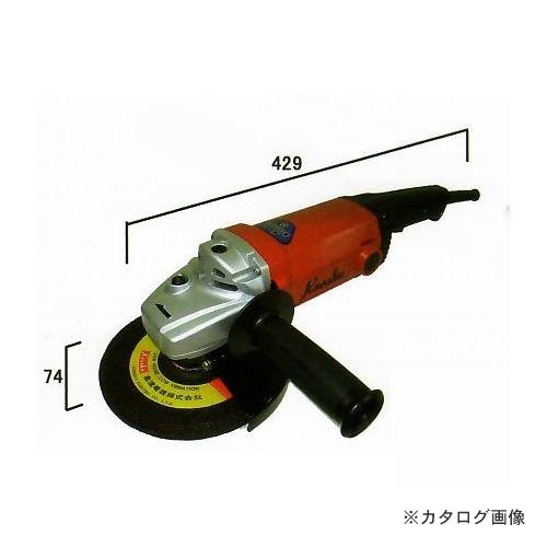 富士製砥 電気ディスクグラインダ 砥石径 180mm HD-182(200V)