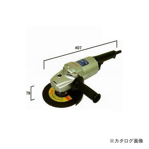 富士製砥 高周波アングルグラインダ 低速、高トルク重研削型 HGC-802