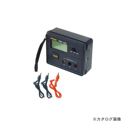 デンサン DENSAN デジタル絶縁抵抗計 DDM-100S