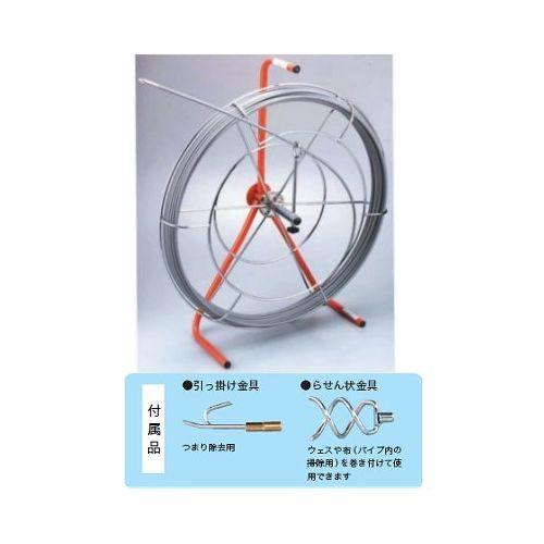 【直送品】デンサン DENSAN シルバーグラスライン パイプクリーナーセット 30m GL-CS-0703