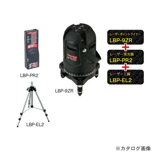 デンサン DENSAN レーザーポイントライナー(受光器・三脚セット) LBP-9ZR-SET