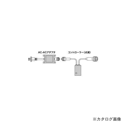 ジェフコム JEFCOM LEDピカライン(ローボルト24V) コントローラーセット PLD-C60-01P