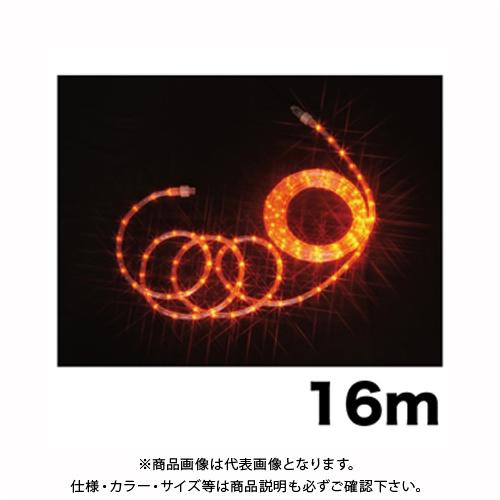 ジェフコム JEFCOM LEDソフトネオン(40mmピッチ・スタンダードタイプ)16m オレンジ PR-E340-16DD