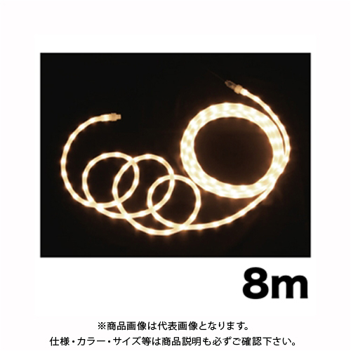 ジェフコム JEFCOM LEDソフトネオン(乳白ロッドタイプ・40mmピッチ)8m 電球色 PR-E340W-08LL