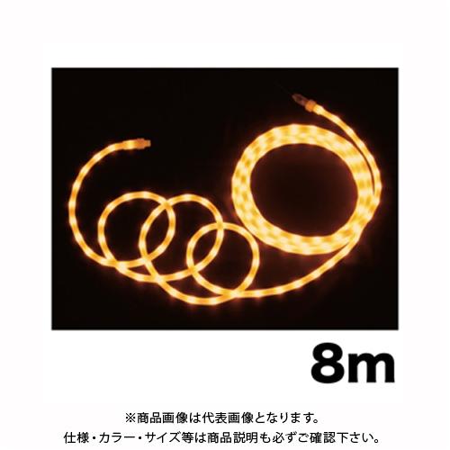 ジェフコム JEFCOM LEDソフトネオン(乳白ロッドタイプ・40mmピッチ)8m 黄 PR-E340W-08YY