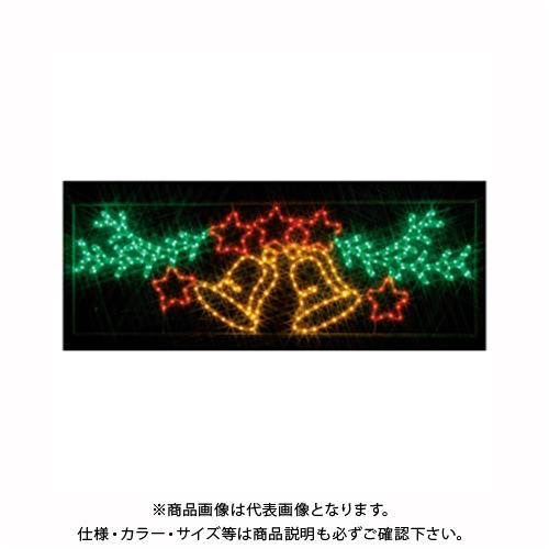 ジェフコム JEFCOM LEDジョイントモチーフ (ベルと星) SJ-A17-JT