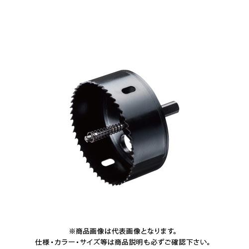 デンサン DENSAN バイメタルホルソー 85mm JH-85