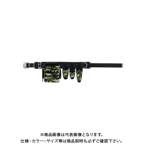 デンサン DENSAN 腰道具セット(迷彩カラータイプ) NDS-45CC-SET