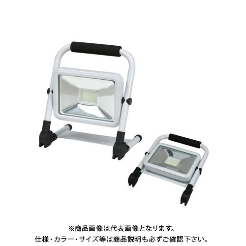 デンサン DENSAN LED投光器(充電タイプ) 明るさ3段切替+点滅 20W形 PDSB-05020S
