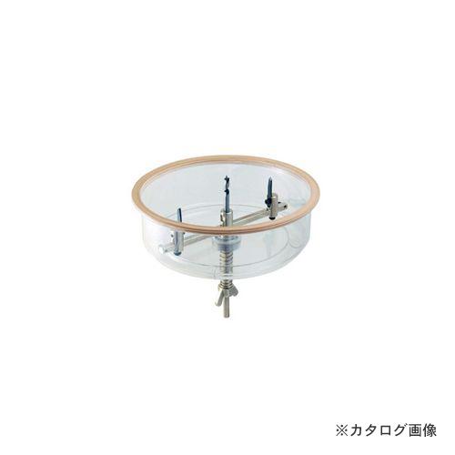 【イチオシ】デンサン DENSAN フリーサイズホールソー φ40~200mm FH-40200