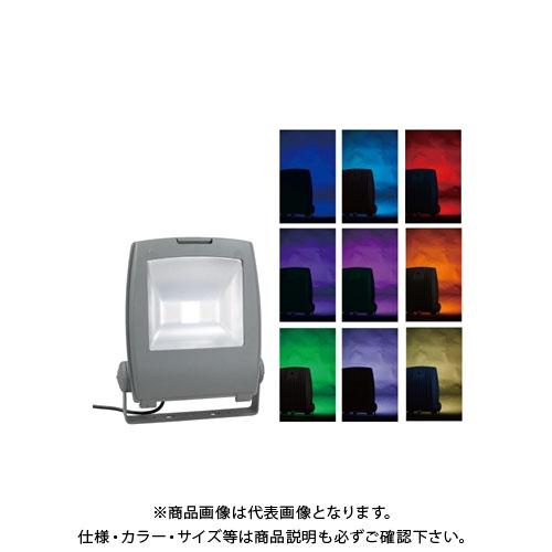 ジェフコム JEFCOM 超高輝度ライトアップカラー投照器(100W型) PDS-C01-100FL