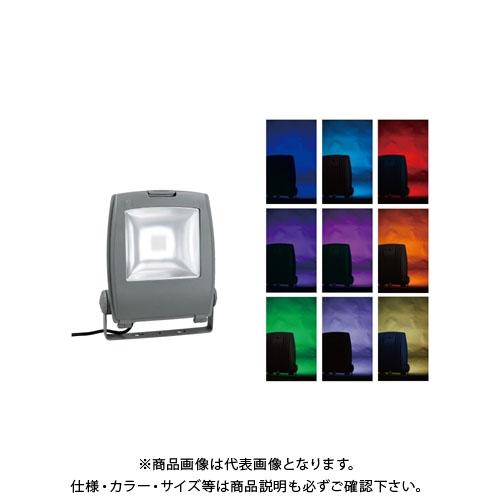ジェフコム JEFCOM 超高輝度ライトアップカラー投照器(60W型) PDS-C01-60FL