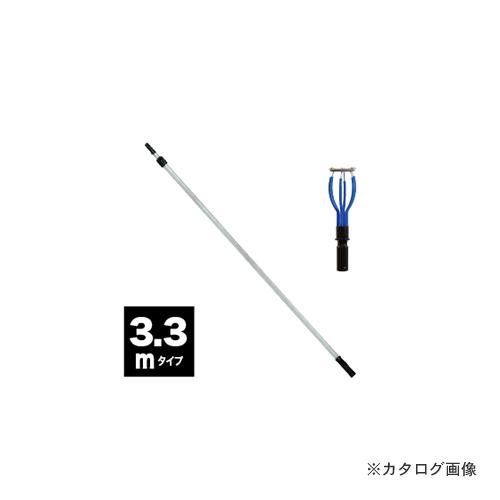 【直送品】デンサン DENSAN ランプチェンジャーセット DLC-330MS