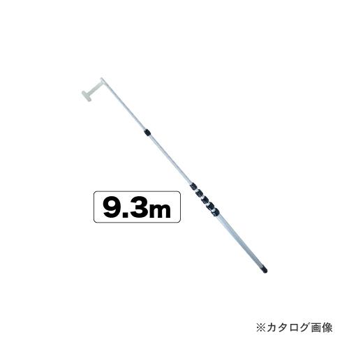 【直送品】デンサン DENSAN 照明操作金具棒(9.3mタイプ) DLC-LAH930M