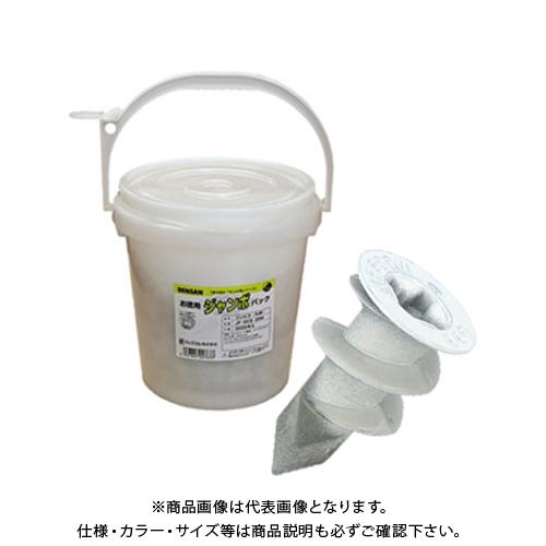 デンサン DENSAN お徳用ジャンボパック ショートオーガー(亜鉛) JP-SO-425Z