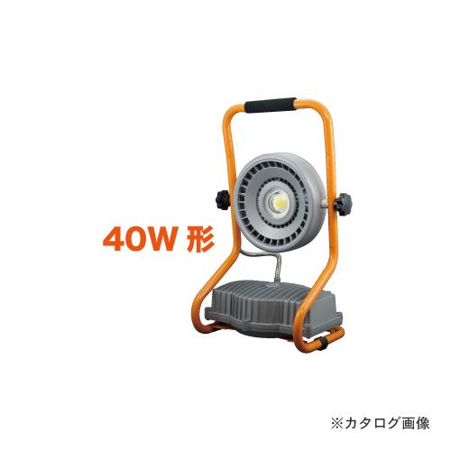 ジェフコム JEFCOM LED投光器 充電タイプ 40W形 PDSB-03040S