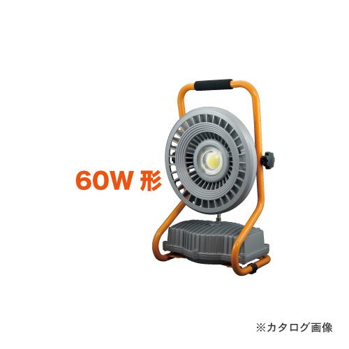 ジェフコム JEFCOM LED投光器 充電タイプ 60W形 PDSB-03060S