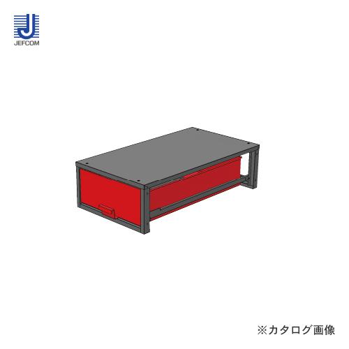 【直送品】デンサン DENSAN バンキャビネット SCT-LF02