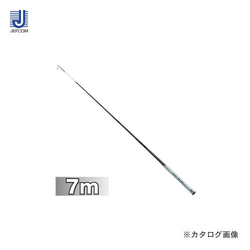 【お買い得】デンサン DENSAN シルバーフィッシャー 7m DVF-7000