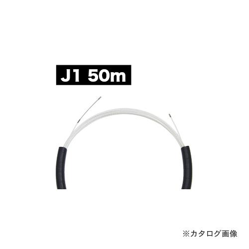 デンサン DENSAN スピーダーワン (J1) 50m J1-4040-50