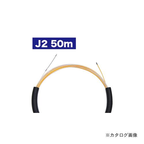 デンサン DENSAN スピーダーワン (J2) 50m J2-4052-50