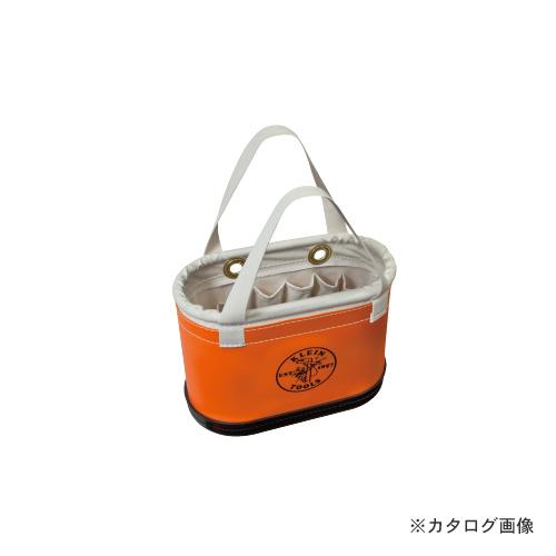クラインツール KLEIN TOOLS ツールバケット KL5144BHHB