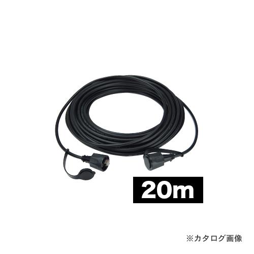 デンサン DENSAN 屋外用LANコネクタ付ケーブル 20m LCAT5E-20WP