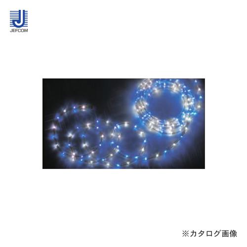 ジェフコム JEFCOM LEDソフトネオン4m 青・白(40mmピッチ) PR-E340-04BW