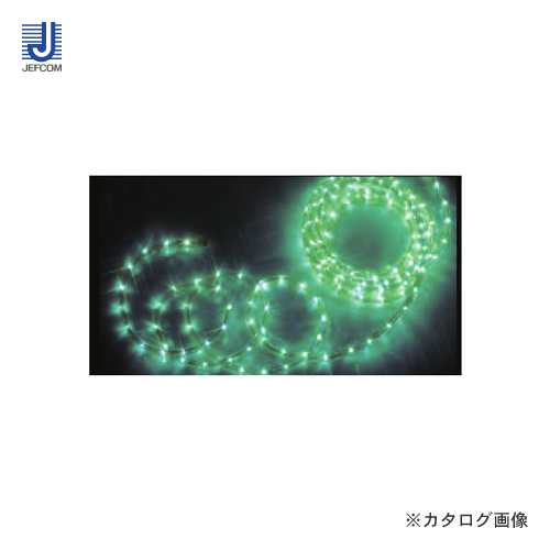 ジェフコム JEFCOM LEDソフトネオン4m 緑(40mmピッチ) PR-E340-04GG