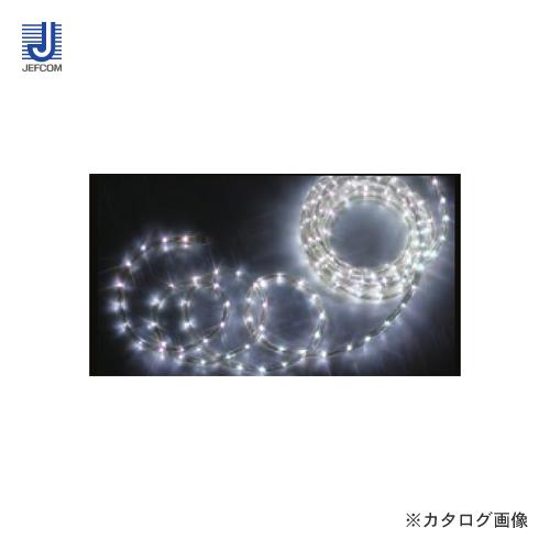 ジェフコム JEFCOM LEDソフトネオン4m 白(40mmピッチ) PR-E340-04WW