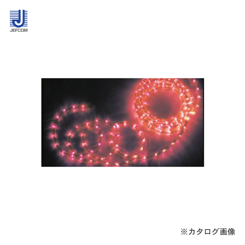 ジェフコム JEFCOM LEDソフトネオン16m 赤(40mmピッチ) PR-E340-16RR