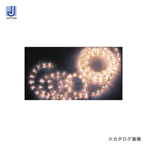 ジェフコム JEFCOM LEDソフトネオン32m 電球色(40mmピッチ) PR-E340-32LL