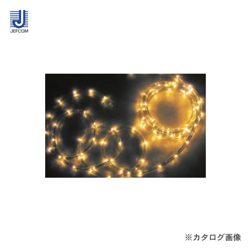 ジェフコム JEFCOM LEDソフトネオン4m 黄(75mmピッチ) PR-E375-04YY