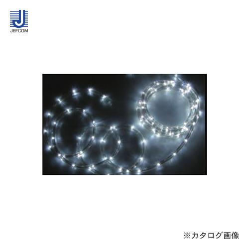 ジェフコム JEFCOM LEDソフトネオン8m 白(75mmピッチ) PR-E375-08WW