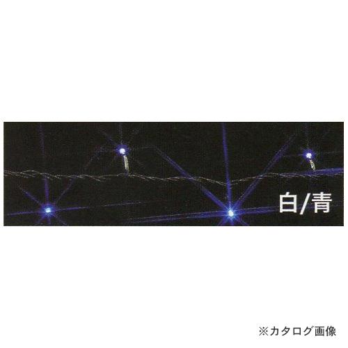 ジェフコム JEFCOM LEDストリング30m(白・青) SJ-E05-30WB
