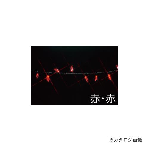 ジェフコム JEFCOM LEDストリング リーフ型(赤・赤) SJ-E05LF-10RR
