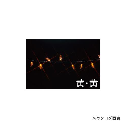ジェフコム JEFCOM LEDストリング リーフ型(黄・黄) SJ-E05LF-10YY